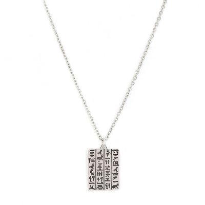 Necklace Secret script silver