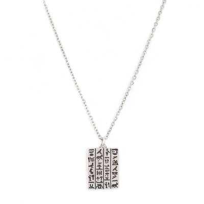 Necklace Secret script silver
